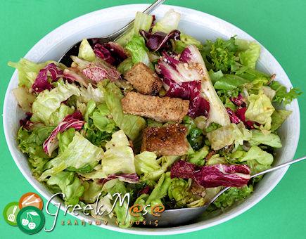 Πράσινη απολαυστική σαλάτα