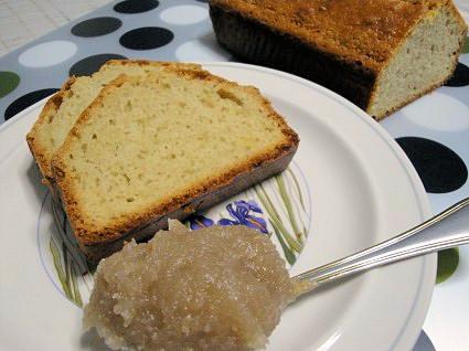 Κέικ με κρέμα κάστανου